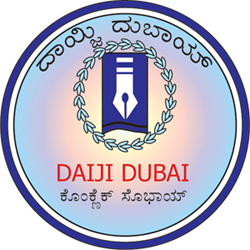 daiji logo