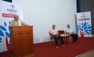 ವಿಶ್ವ ಕೊಂಕಣಿ ಕೇಂದ್ರ : 'ಕ್ಷಮತಾ ಯು ಗೆಟ್ ಇನ್' ಪಯಲೆ ಶಿಬಿರ ಸಮಾರೋಪ ಸುವಾಳೊ
