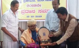 ಮಾಚ್ಚಾ ಮಿಲಾರ್ ಹಾಕಾ ಕಲ್ಲಚ್ಚು ಪ್ರಶಸ್ತಿ ಪ್ರದಾನ್