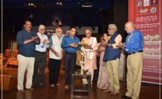 ವಿಶ್ವ ಕೊಂಕಣಿ ಸಂಗೀತ ನಾಟಕ ಅಕಾಡೆಮಿ : ಗೊಯಾಂತ 'ವಿಶ್ವ  ಕೊಂಕಣಿ ನಾಟಕ  ಮಹೋತ್ಸವ'