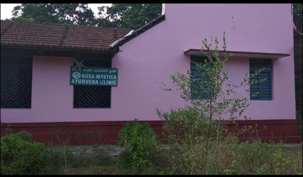 BRosa Mystica Ayurvedic Clinic