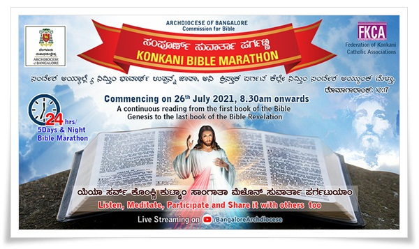 KonkaniBibleMarathon poster